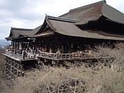 【京都】栄山堂【清水寺】