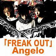 Angelo【FREAK OUT】北海道Radio