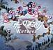 テイルズウィーバー『冬の剣』