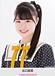 【NMB48】出口結菜 【6期生】