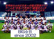 Big☆B