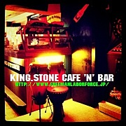 KING.STONE CAFE 'N' BAR