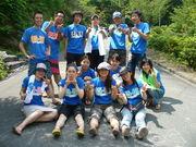 Team Flat