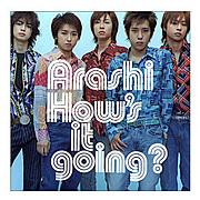 How's it going?〜