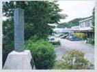 島田北中学校