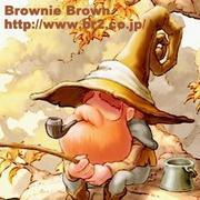 Brownie Brown Fun