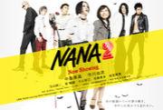 NANA THE MOVIE