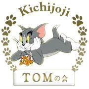 TOMの会