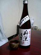 神奈川の酒蔵探検!