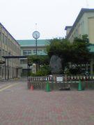 京都市立 深草小学校