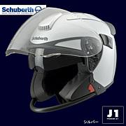 「ヘルメット」シューベルト