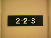 2-2-3