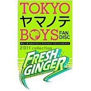 TOKYOヤマノテBOYS FRESH GINGER