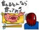 焼き魚キレイに食べれません!