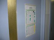 2006年度 東邦大学 吉田研究室