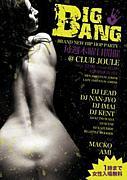 BIG BANG@club joule