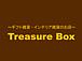 ●雑貨屋Treasure  Box●