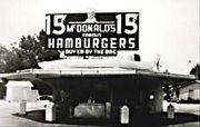 McDonald's東岸和田トークタウン
