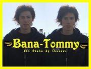 バナとみの会