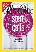 科学雑誌が好き