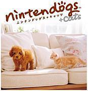nintendogs+cats (任天堂3DS)