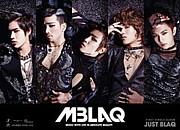 MBLAQ(エムブラック)