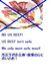 外圧!米国牛肉不買運動!!