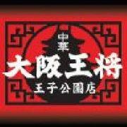 大阪王将♪♪♪