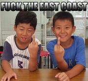 FUCK The East Coast