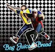 Corn Bread & Bag Juice
