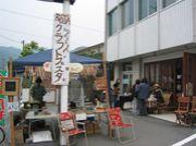 Bossa Art&Craft Festa
