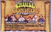 −CRUISE CONTROL−