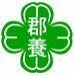 福島県立郡山養護学校