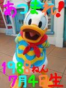 1988年7月4日生まれ☆+゜