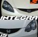 インテグラ TypeS & iS