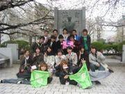 出会い♡2007♡法5班