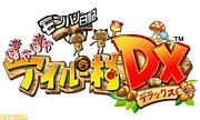 ぽかぽかアイルー村DX
