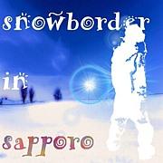 スノーボーダーin札幌