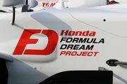 Honda FORMULA DREAM PROJECT