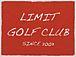 (ゴルフ) LIMIT GOLF CLUB