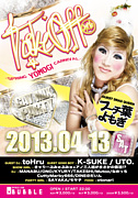 TakeOff【GayMixParty】