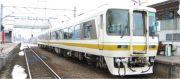 野岩鉄道・会津鉄道