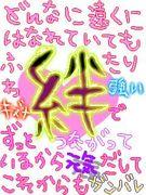 Legend of ヨンヨン