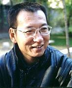劉暁波 ノーベル平和賞受賞者
