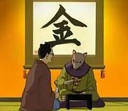 日本御用学会
