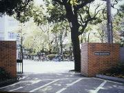 東京都立桜水商業高等学校