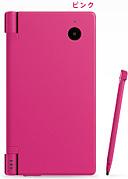 DSi ピンク