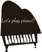 ピアノが弾けるようになりたい!!
