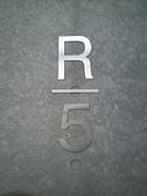 R/5の会