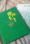 香南市立野市小学校
